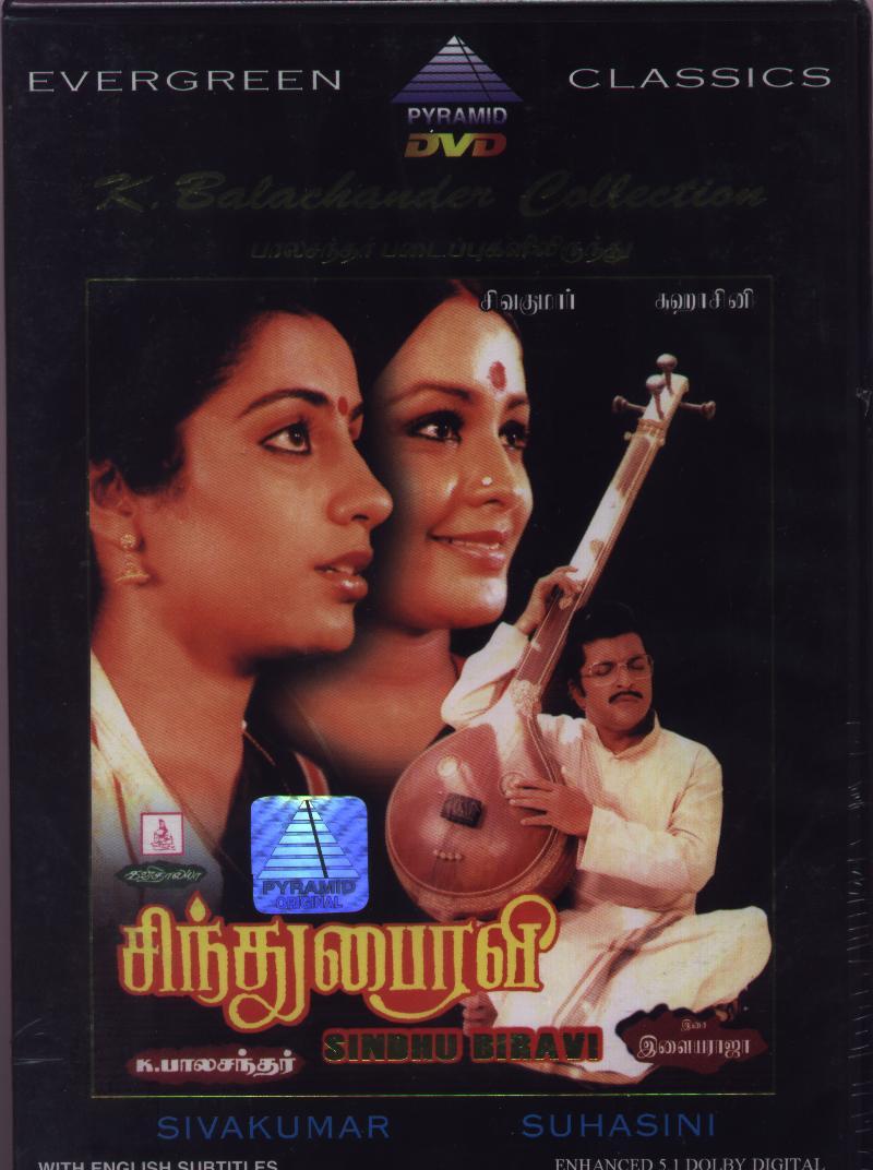Sindhubhairavi
